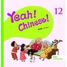 Yeah! Chinese! Textbook 12  (Theme: Family Life)