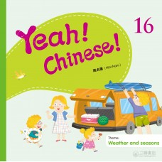 Yeah! Chinese! Textbook 16  (Theme: Weather and Seasons)