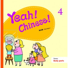 Yeah! Chinese! Textbook 4  (Theme: Body Parts)