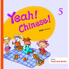 Yeah! Chinese! Textbook 5  (Theme: Food and Drinks)