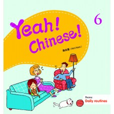Yeah! Chinese! Textbook 6  (Theme: Daily Routines)