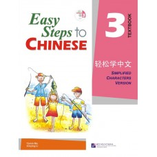 Easy Steps to Chinese vol.3 - Textbook with 1CD  轻松学中文课本3