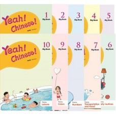 Yeah! Chinese Big Book Collection Set  (Book 1-10)