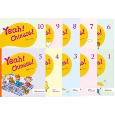 Yeah! Chinese! Textbook Collection Set (Book 1 - 10)