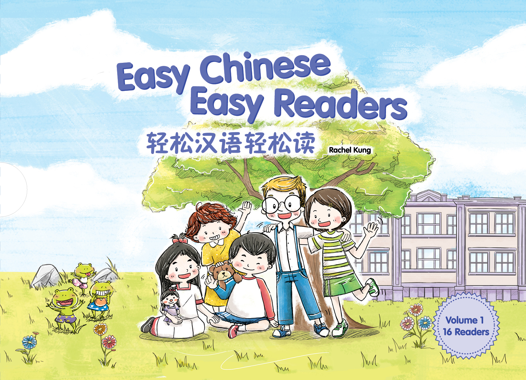 Easy Chinese Easy Readers Volume 1
