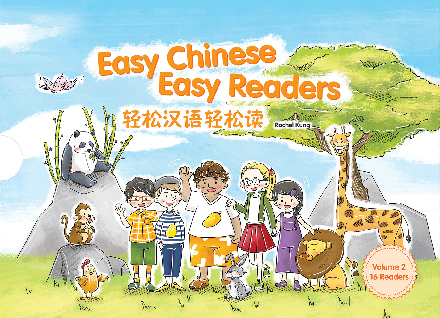 Easy Chinese Easy Readers Volume 2