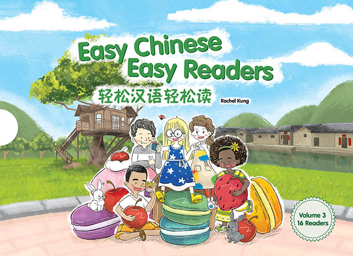 Easy Chinese Easy Readers Volume 3